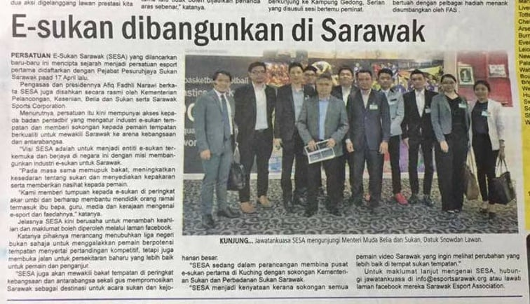 The First E-Sport Association In Sarawak Officially Launched