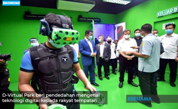 D-Virtual Park beri pendedahan mengenai teknologi digital kepada rakyat tempatan