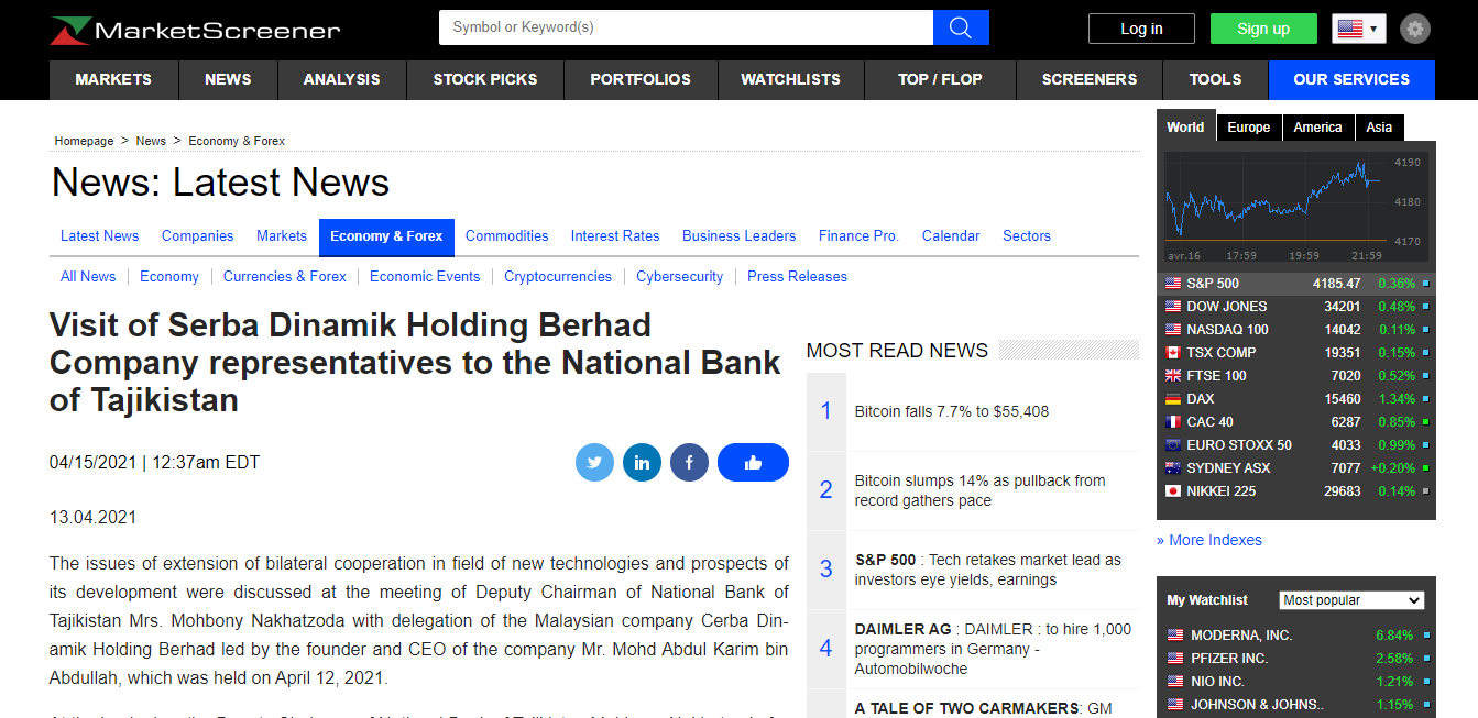 Visit of Serba Dinamik Holding Berhad Company representatives to the National Bank of Tajikistan