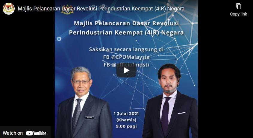 Majlis Pelancaran Dasar Revolusi Perindustrian Keempat (4IR) Negara