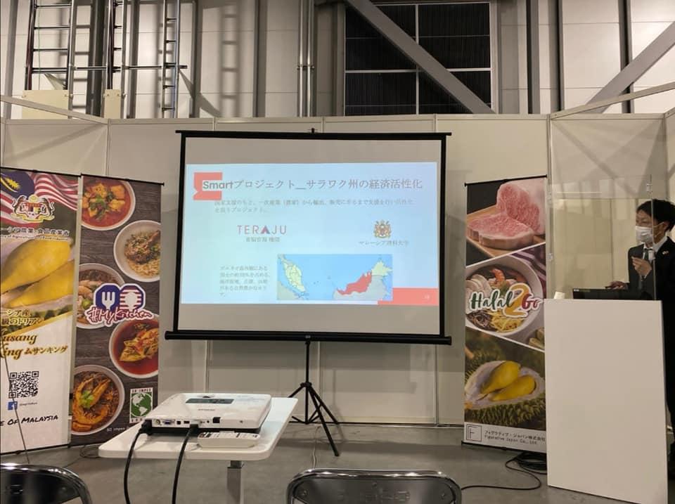 SMART COMMUNITY TERAJU – USM at Japan International Expo by Asian Bridge Interna…