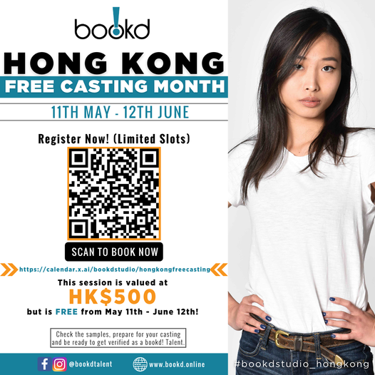 To celebrate the launch of the #bookdstudio_hongkong,  we're having a FREE Casti…